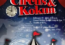 Circus & Kokua benefit fundraiser